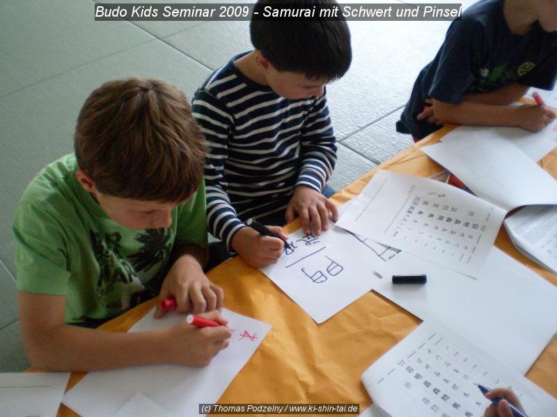 budoseminar_2009_web_052