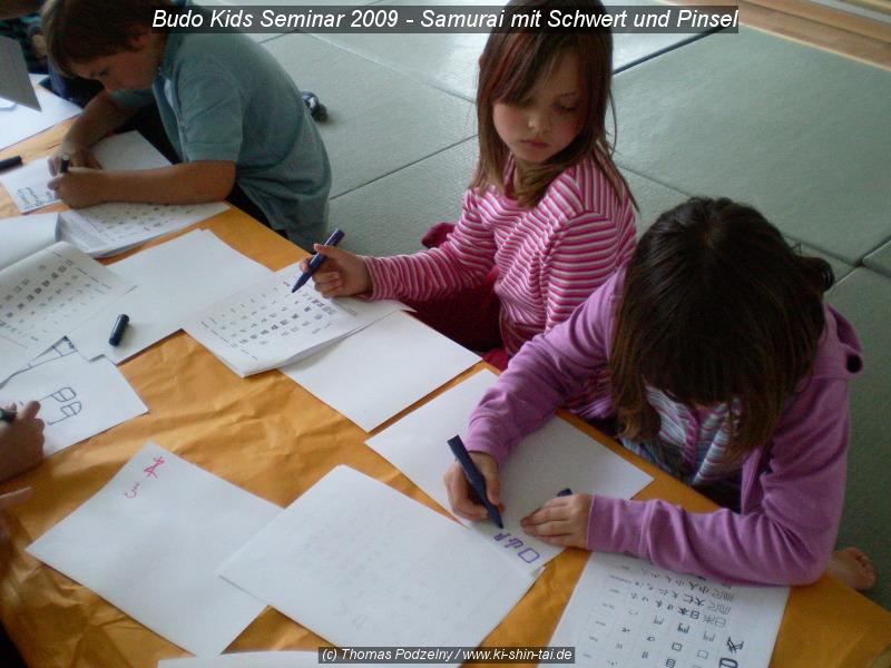 budoseminar_2009_web_053