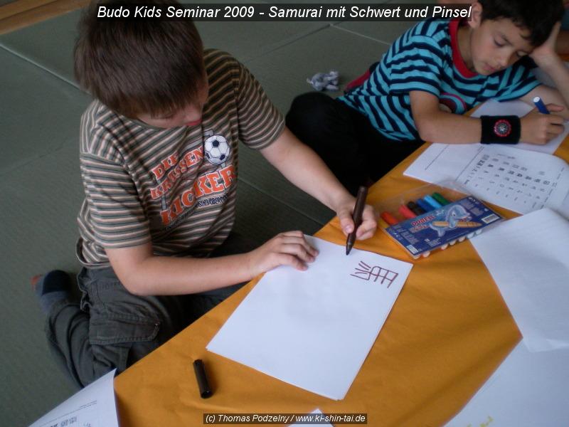 budoseminar_2009_web_055