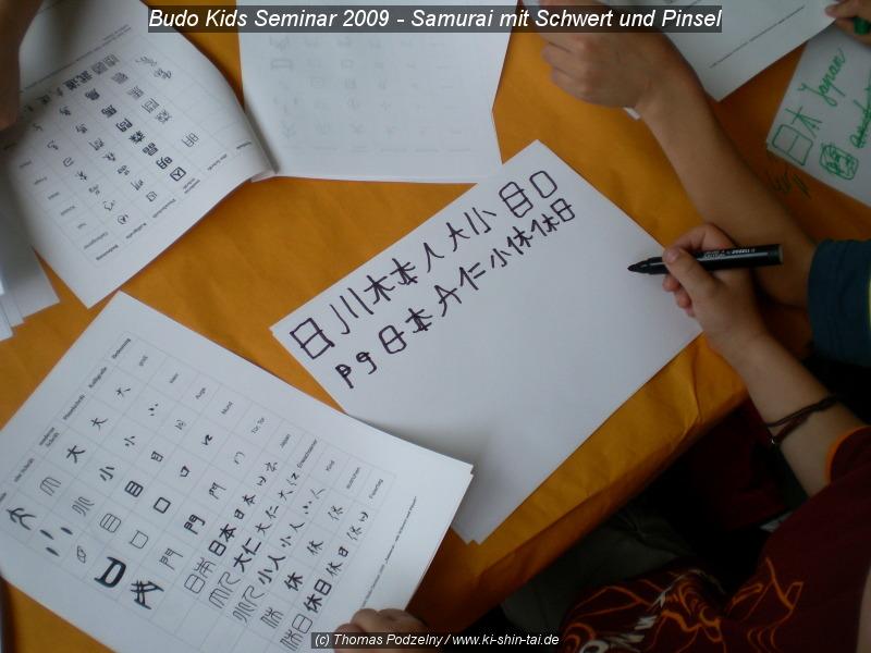 budoseminar_2009_web_056