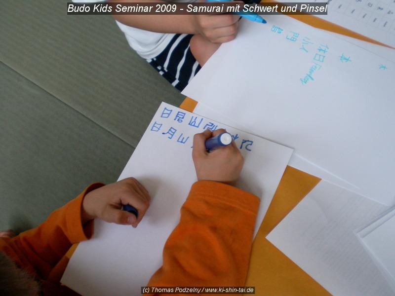 budoseminar_2009_web_057