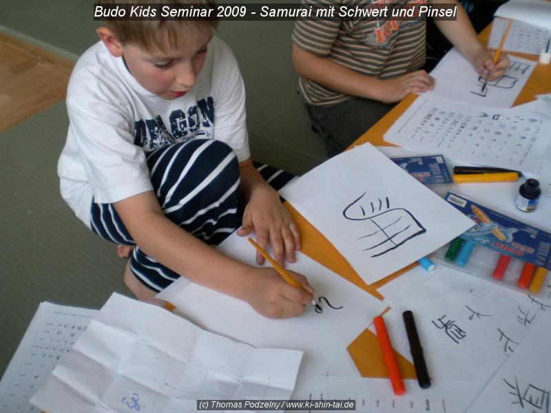 budoseminar_2009_web_060