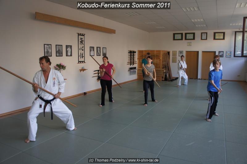 fps11_kobudo_web_001