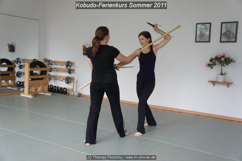 fps11_kobudo_web_051