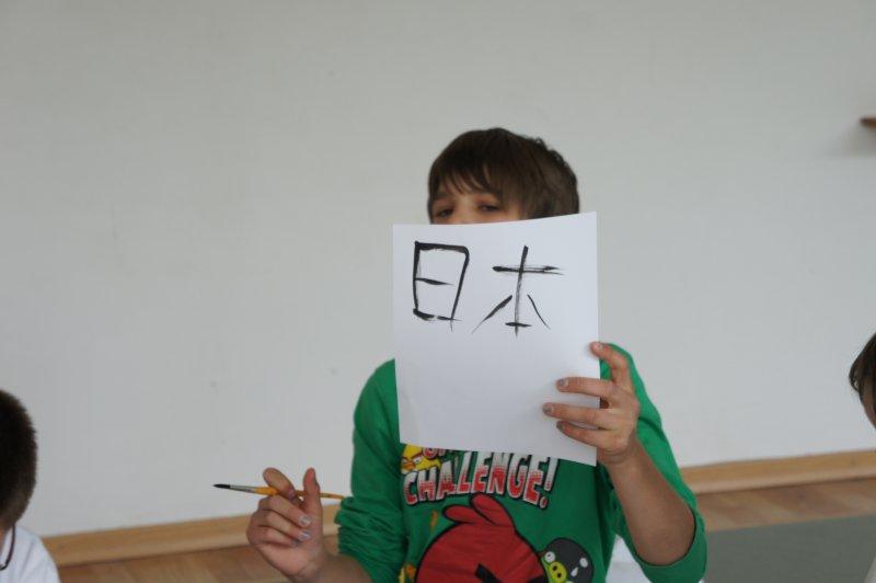 japan_seminar_2014_65