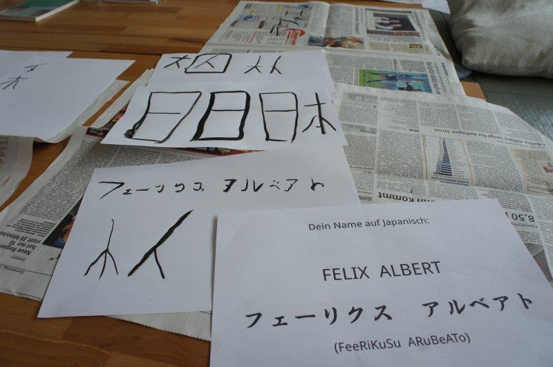japan_seminar_2014_72