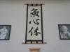 japan_seminar_2014_68