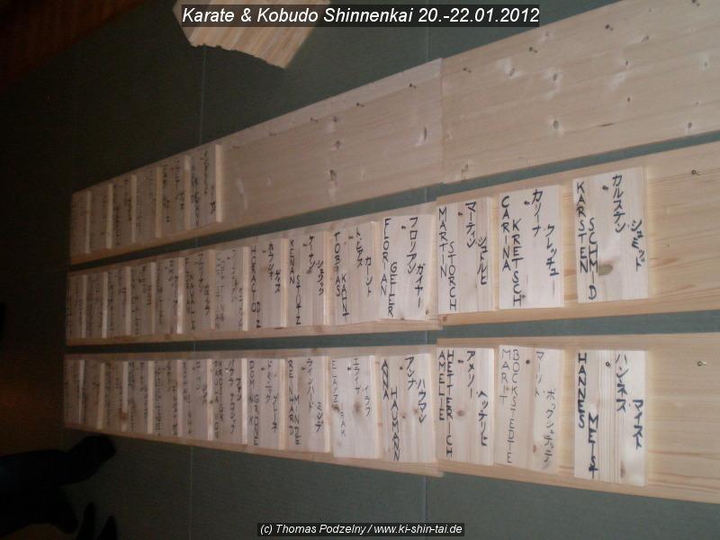 karate_shinnenkai_2012_073
